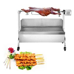 BBQ Shop Charcoal Pit Patio Backyard Meat Cooker Smoker Gril